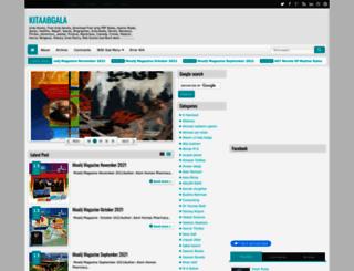 kitaabgala.blogspot.com screenshot