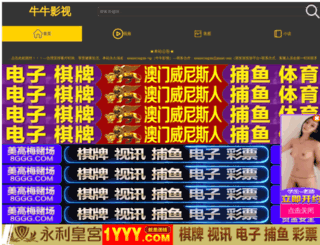 kitablar.org screenshot