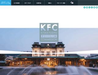 kitakyu-fc.com screenshot