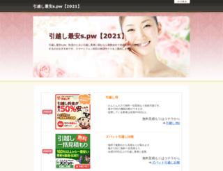 kitamarche.com screenshot