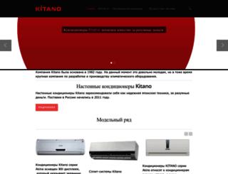 kitano-russia.ru screenshot