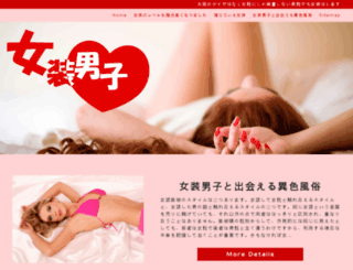 kitapbasimi.net screenshot