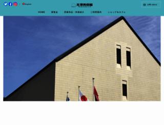 kitazawamuseum.kitz.co.jp screenshot