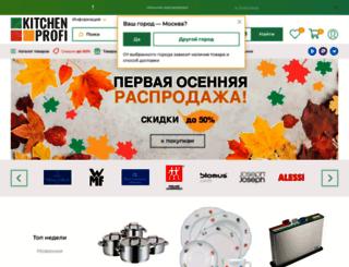 kitchen-profi.ru screenshot