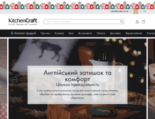kitchencraft.com.ua screenshot