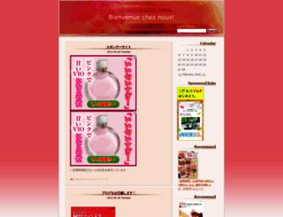 kitchenlife.jugem.jp screenshot