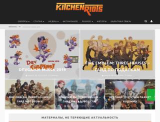kitchenriots.com screenshot