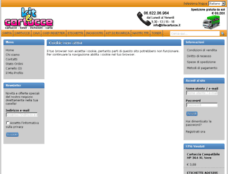 kitecartucce.it screenshot