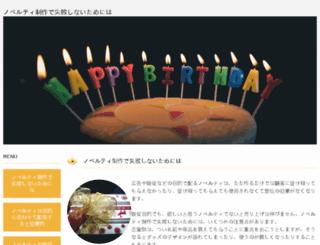 kitedummies.com screenshot