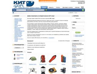 kitsport.ru screenshot
