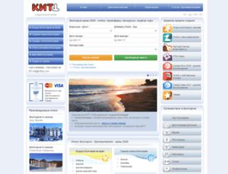 kitt.ru screenshot