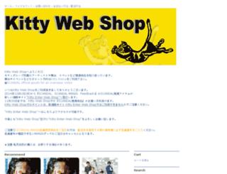 kittywebshop.com screenshot