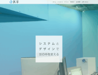 kiu.co.jp screenshot