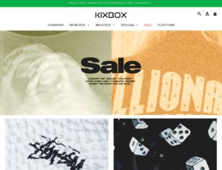 kixbox.ru screenshot