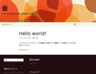 kiym.net screenshot