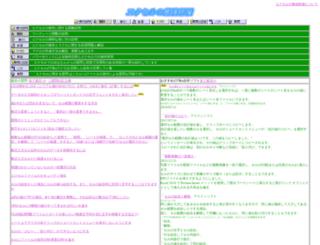 kiyopon.sakura.ne.jp screenshot