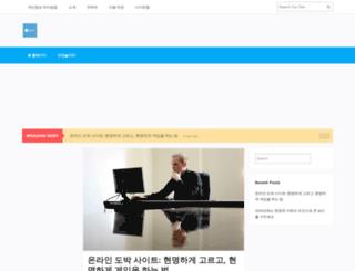 kizi-2.org screenshot