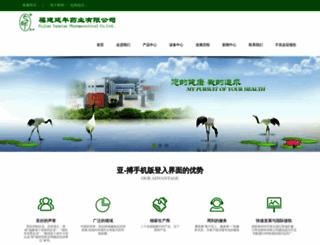 kizi100.com screenshot