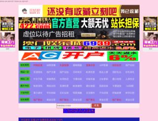 kizi100com.com screenshot