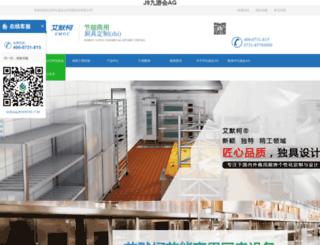 kizigamer.com screenshot