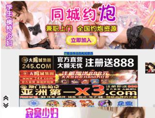 kizqak.com screenshot