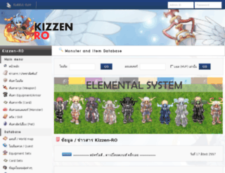 kizzen.db-ro.com screenshot