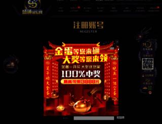 kjeweler.com screenshot