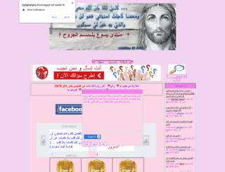 kjgfgjhghghg.forumegypt.net screenshot