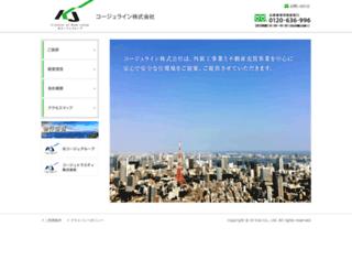 kjline.jp screenshot