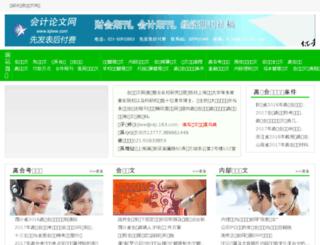 kjlww.com screenshot