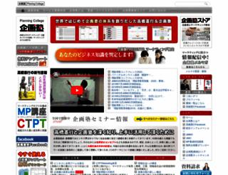 kjnet.co.jp screenshot