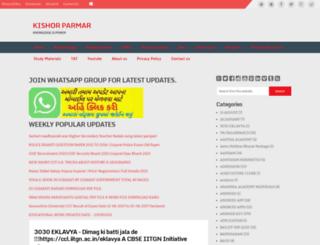 kjparmar.blogspot.com screenshot