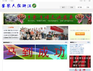 kjrzzj.com screenshot