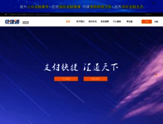 kjtpay.com screenshot
