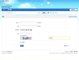 kjyh.org screenshot