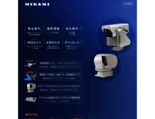 kk-mikami.co.jp screenshot