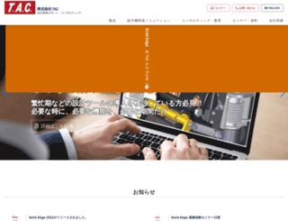 kk-tac.com screenshot