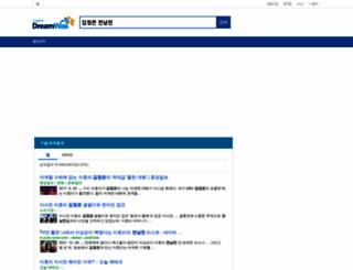 kkalkkmi.co.kr screenshot