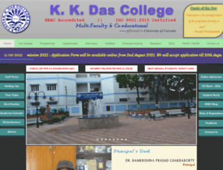 kkdascollege.ac.in screenshot