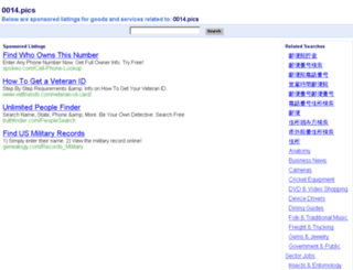 kkdzz.super-promo.0014.pics screenshot