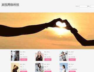 kkfun.com screenshot