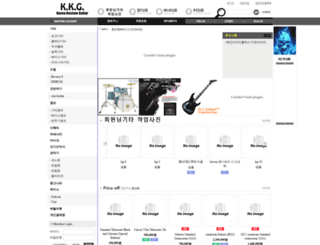 kkg.co.kr screenshot