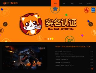 kkk5.com screenshot