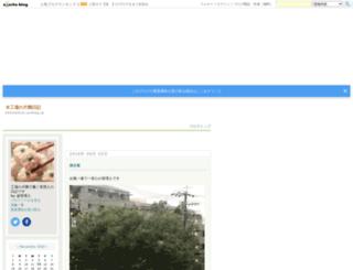 kkkotobuki.exblog.jp screenshot