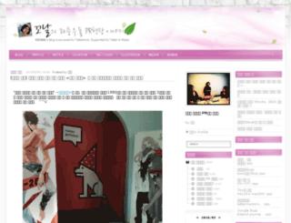 kkonal.com screenshot