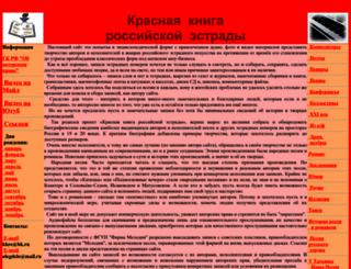 kkre-1.narod.ru screenshot
