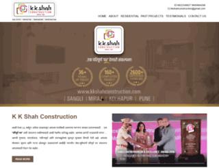 kkshahconstruction.com screenshot