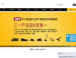 kkxtz.com screenshot