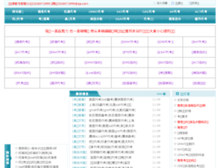 kkyyuu.com screenshot