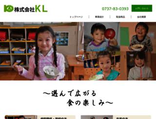 kl-foods.com screenshot